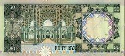 50 Riyals ARABIE SAOUDITE  1976 P.19 NEUF