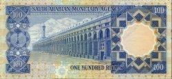 100 Riyals ARABIE SAOUDITE  1976 P.20 SUP