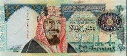 20 Riyals ARABIE SAOUDITE  1999 P.27 pr.NEUF