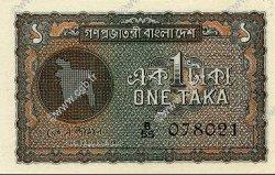 1 Taka BANGLADESH  1972 P.04 SPL