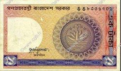 1 Taka BANGLADESH  1982 P.06B TTB