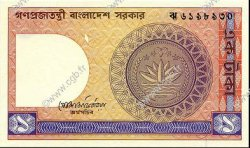 1 Taka BANGLADESH  1982 P.06Ba SPL