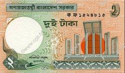 2 Taka BANGLADESH  1988 P.06Ca SPL