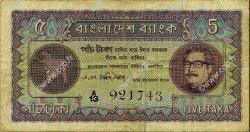 5 Taka BANGLADESH  1972 P.07 TB