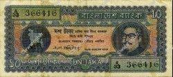 10 Taka BANGLADESH  1972 P.08 TTB