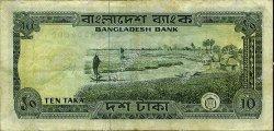 10 Taka BANGLADESH  1972 P.11b TTB
