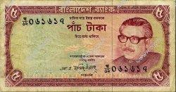 5 Taka BANGLADESH  1973 P.13a TB