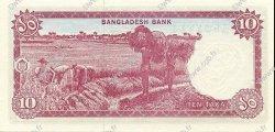 10 Taka BANGLADESH  1978 P.21a SPL