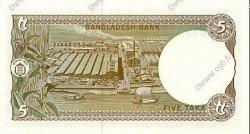 5 Taka BANGLADESH  1981 P.25c SPL