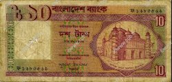 10 Taka BANGLADESH  1982 P.26b B