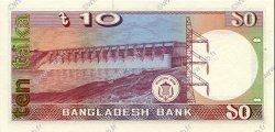 10 Taka BANGLADESH  1982 P.26b SPL