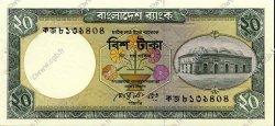 20 Taka BANGLADESH  1988 P.27a SPL