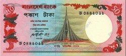 50 Taka BANGLADESH  1987 P.28a SPL