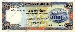 100 Taka BANGLADESH  1983 P.31d SPL