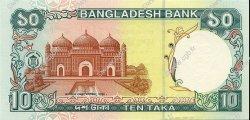 10 Taka BANGLADESH  1997 P.33 NEUF