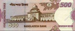 500 Taka BANGLADESH  2004 P.45a SPL