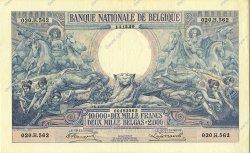 10000 Francs - 2000 Belgas BELGIQUE  1929 P.105 pr.SPL