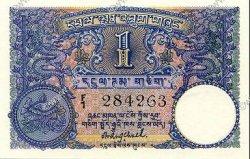 1 Ngultrum BHOUTAN  1974 P.01 SPL