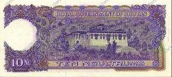 10 Ngultrum BHOUTAN  1974 P.03 SPL