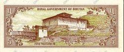 5 Ngultrum BHOUTAN  1981 P.07 SPL