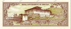 5 Ngultrum BHOUTAN  1981 P.07 NEUF