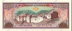 50 Ngultrum BHOUTAN  1994 P.19 NEUF