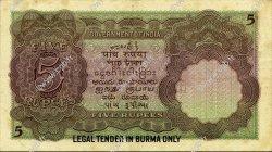 5 Rupees BIRMANIE  1937 P.01b SUP