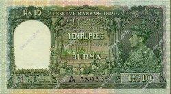 10 Rupees BIRMANIE  1938 P.05 SPL