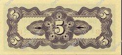 5 Cents BIRMANIE  1942 P.10b pr.NEUF
