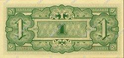 1 Rupee BIRMANIE  1942 P.14b pr.NEUF