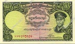1 Kyat BIRMANIE  1958 P.46a SPL