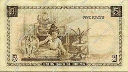5 Kyats BIRMANIE  1958 P.47a pr.SUP