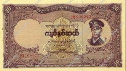 20 Kyats BIRMANIE  1958 P.49a pr.SPL