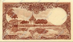 50 Kyats BIRMANIE  1958 P.50a SUP+