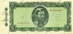 5 Kyats BIRMANIE  1965 P.53 SUP+