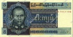 5 Kyats BIRMANIE  1973 P.57 NEUF