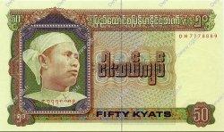 50 Kyats BIRMANIE  1979 P.60 NEUF