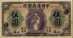 5 Dollars CHINE  1920 P.0003a TTB