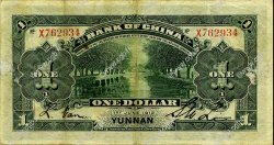 1 Dollar CHINE  1912 P.0025s TTB