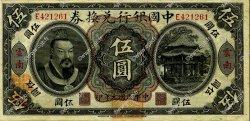 5 Dollars CHINE  1912 P.0026r pr.SUP