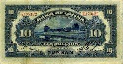10 Dollars CHINE  1912 P.0027r pr.SUP