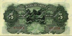5 Yuan CHINE  1934 P.0072a SPL
