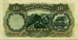 10 Yuan CHINE  1934 P.0073a pr.SPL