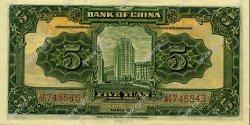 5 Yuan CHINE  1935 P.0077b SUP