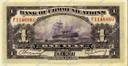 1 Yuan CHINE  1914 P.0116m pr.NEUF