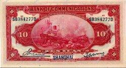 10 Yuan CHINE  1914 P.0118q NEUF