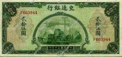 25 Yuan CHINE  1941 P.0160 pr.TTB