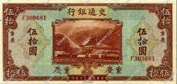 50 Yuan CHINE  1941 P.0161a NEUF