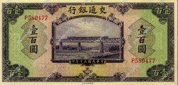 100 Yuan CHINE  1941 P.0162b SUP+