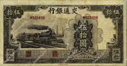 50 Yuan CHINE  1942 P.0164a TB à TTB